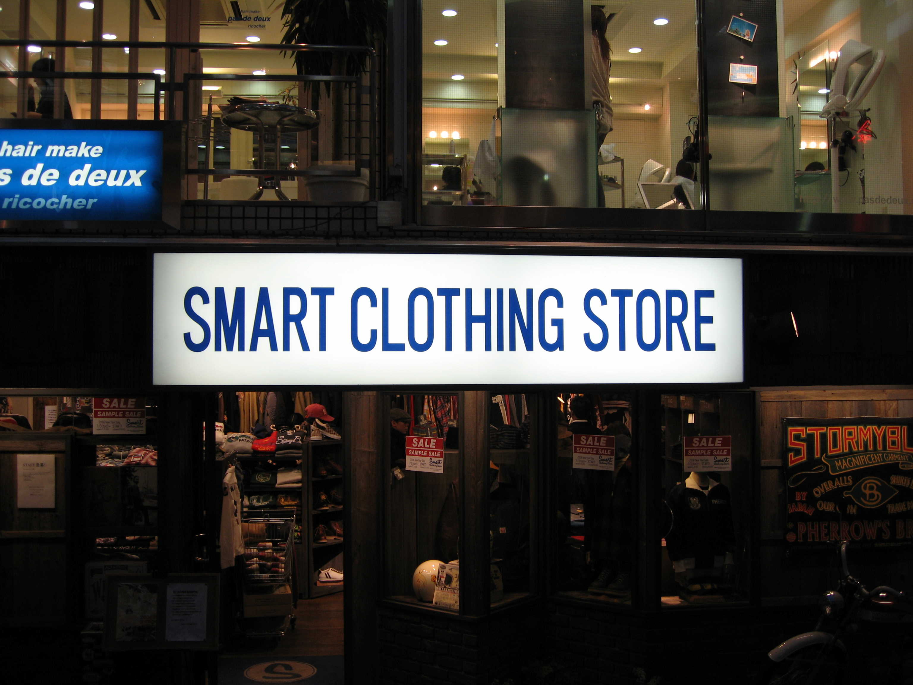 smart clothing store